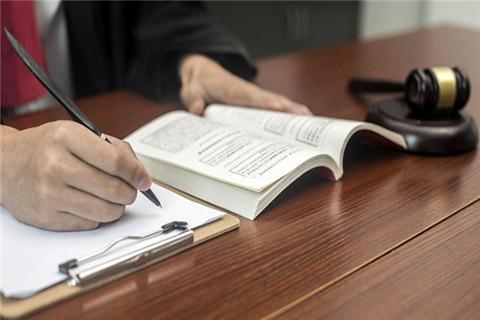 补偿决定应该如何审查?补偿数额偏低怎么办?