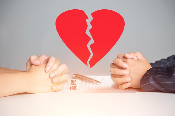 假离婚买房的法律后果有哪些?