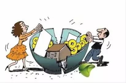婚后女方买房是否属于个人财产