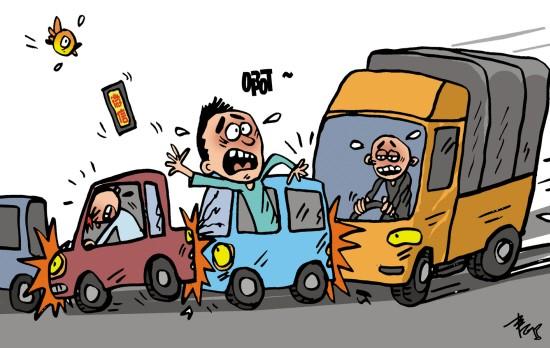 车撞死人后事故处理流程