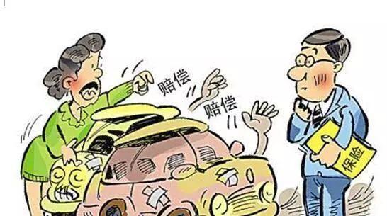 交通事故认定对方全责,但是对方拒绝签字的处理方式