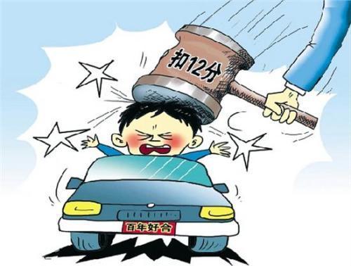 交通事故赔偿项目的赔偿标准是什么
