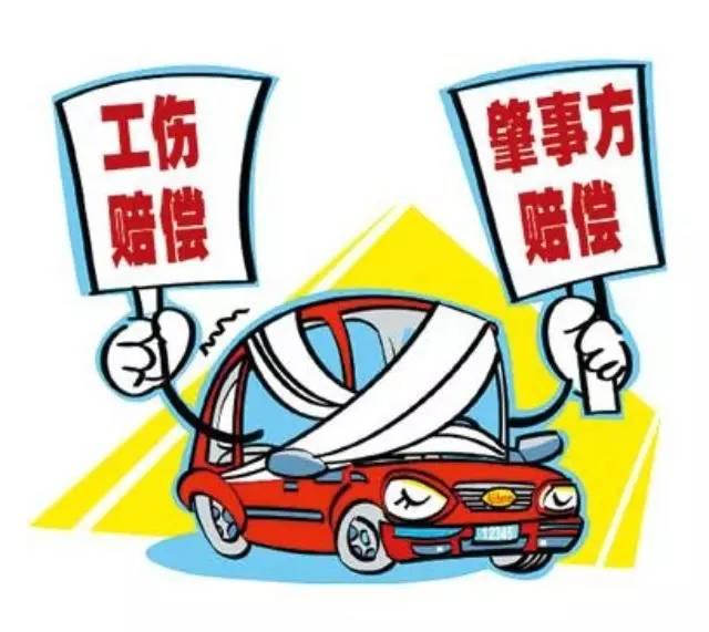 无证驾驶的交通违法行为要如何处罚