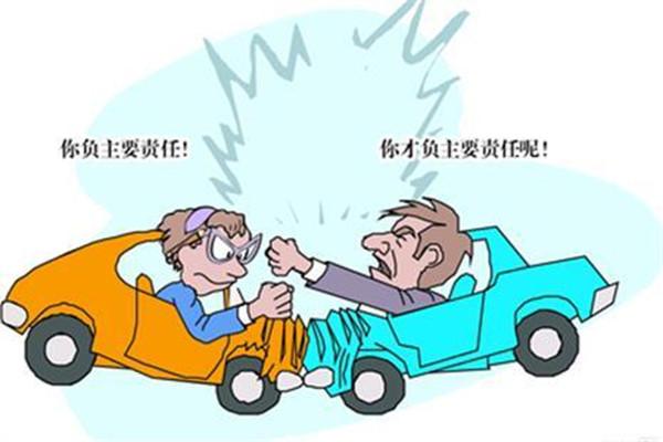 公安机关交通管理部门应终止调解的情形