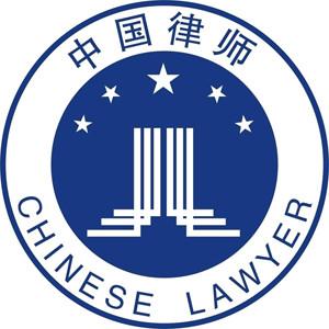 河南豫道律师事务所
