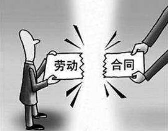 不具有教师资格的劳动者因劳务合同发生争议属人事争议还是劳动争议?