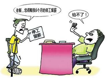 达到法定退休年龄人员是否可以与用人单位建立劳动关系