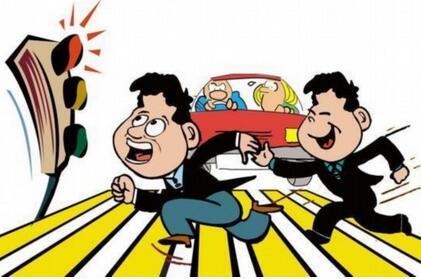 发生交通事故后,实际维修费用高于定损费用,如何获赔?
