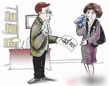  入职登记表、保密协议属于劳动合同吗?