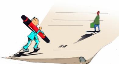 职工拒绝续签合同,单位可不支付经济补偿