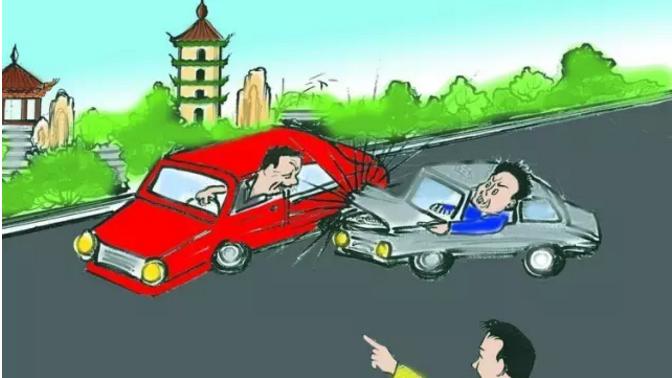 机动车交通事故中,不要轻易揽全责!