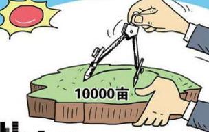 土地新政下小产权房交易的机遇与风险