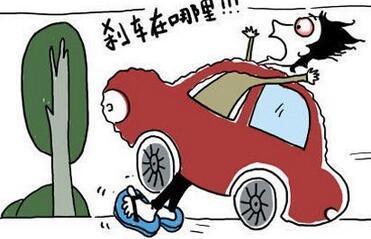 报废车辆连环卖,出了交通事故都承担赔偿责任