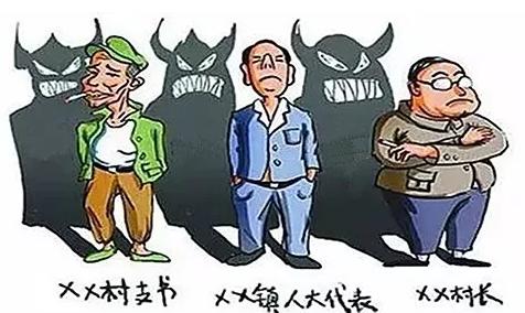 """""""挖断一根水管,赔偿200万!""""""""三强""""村霸及其家族势力倒了"""