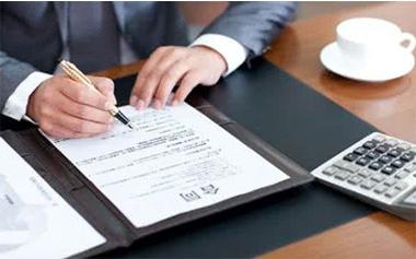 离婚协议书模板范文