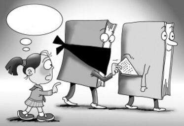 如何认定投保人是否违反了如实告知义务?