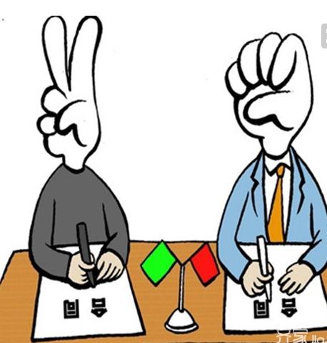 广州市煤建有限公司诉深圳市中油通达石油有限公司买卖合同纠纷案