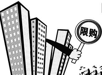 限购政策是否必然导致房屋买卖合同解除?