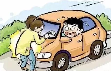 汇总交通事故纠纷案件中常见的疑难计算问题