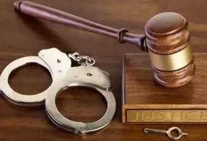 (至今)最高法、最高检刑事指导性案例要旨汇总(全)