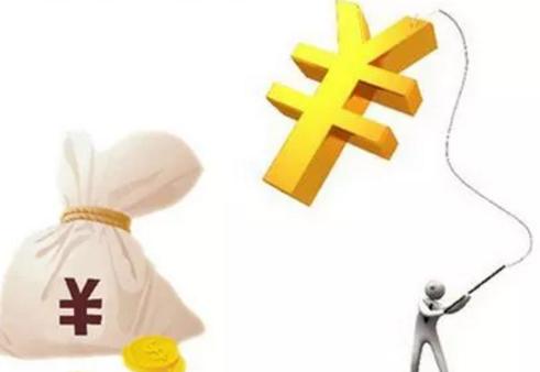 民间借贷、非法集资、诈骗,区别在哪?