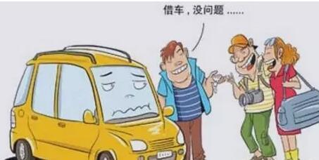 借辆车无商险,不小心三连撞责任该怎么划分?