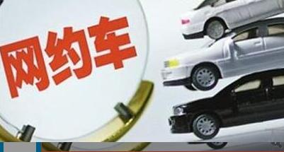 乘坐网约车发生交通事故,造成的损失该谁承担