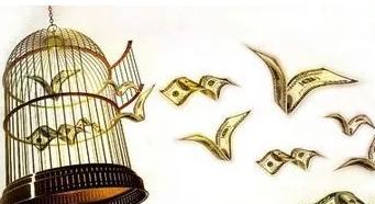 关于银行处置不良资产的七种方式全解
