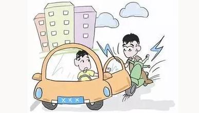 交通事故现场难认定,责任该谁负?