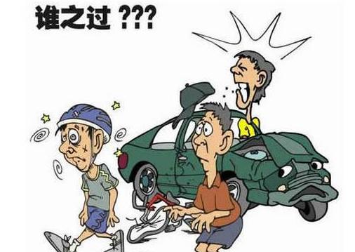 交通肇事后让人顶替的行为如何定性