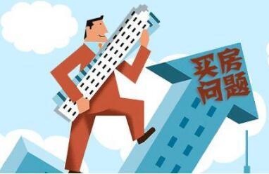 城市规划调整能否成为开发商逾期交证的免责事由 ——以姜某诉某地产公司案为例