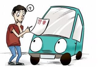 针对交通事故责任认定书不服怎么办