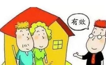 如果你这样买房,房屋买卖合同会无效?