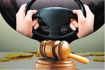 争议交通事故案件归责原则