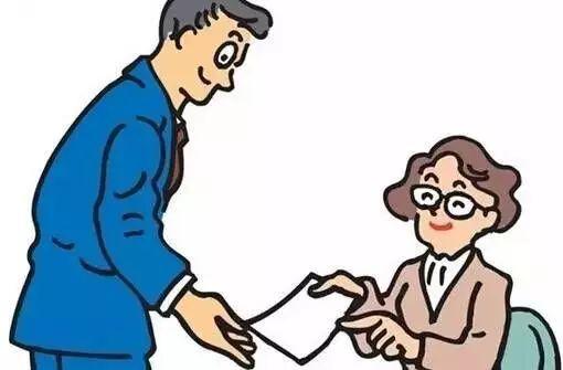 病假期间在外兼职遭单位解雇 法院认定解除劳动合同合法无需赔偿