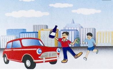 驶入机动车道发生事故担全责