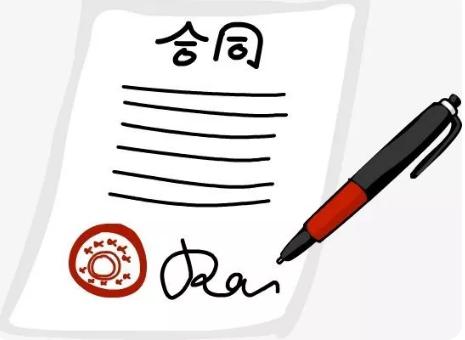 挂名法定代表人签订的担保协议,效力如何认定?
