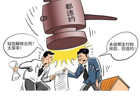 公司合同纠纷法人必须要出庭吗?