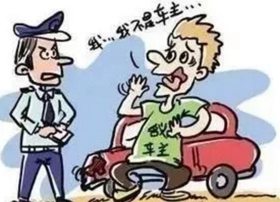 车辆买卖未办理过户,发生交通事故责任承担问题
