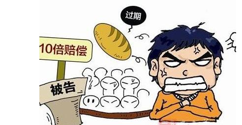 杭州老人摔骨折,无过错路人为何被判赔2万?