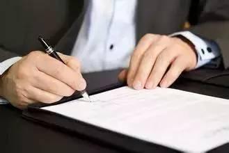最高法:关于保险合同纠纷案件的审理问题