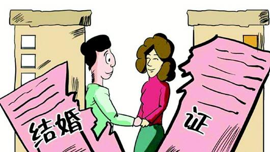 31个部门联手整治...假结婚、假离婚后果很严重!