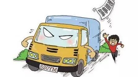 乱穿马路行人会构成交通肇事罪吗