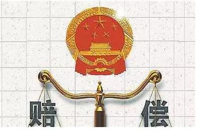 刘某诉景某离婚后损害责任纠纷案