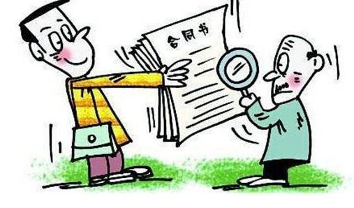 二手房买卖合同纠纷中继续履行的实务问题解析