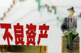 浙江春洲铝业有限公司等三公司破产重整案