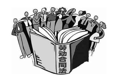 【法律干货】合同违约责任怎么写