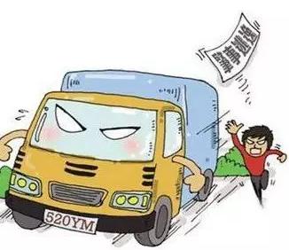 纯干货!交通肇事逃逸的认定+权威观点+法规+典型案例