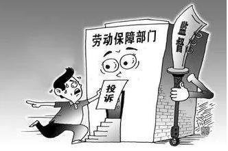 重庆某药房连锁有限公司与文某某 劳动争议纠纷案