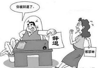 邓某某与重庆某电气集团有限公司劳动争议案